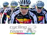 Merkur Cycling Team